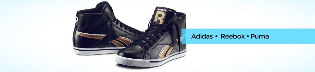 Jesienna promocja sportowego obuwia